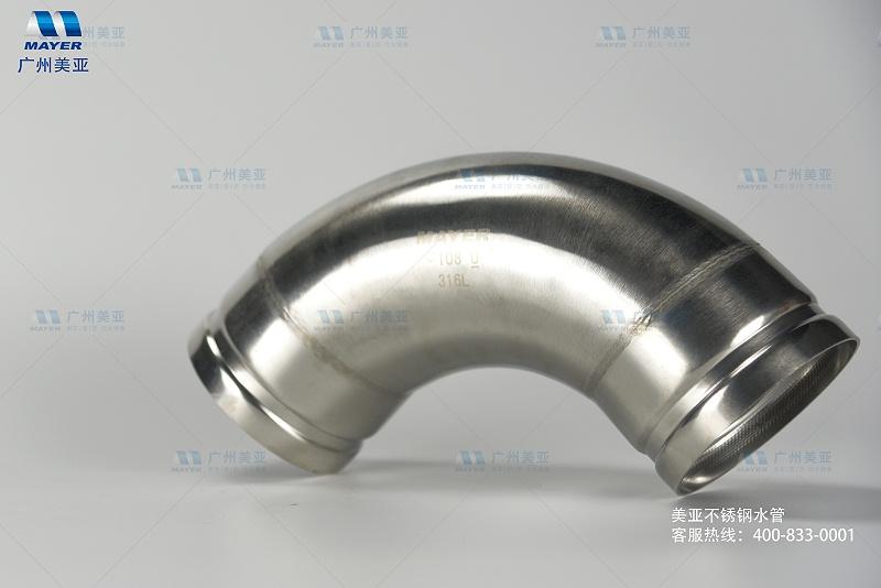 美亚-沟槽不锈钢管件