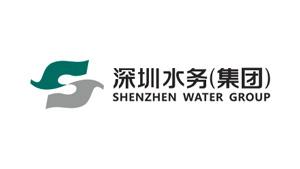 美亚合作客户-深圳水务集团