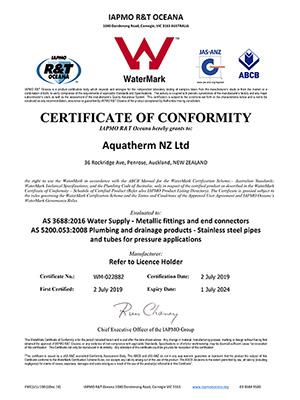 美亚-澳洲Watermark认证