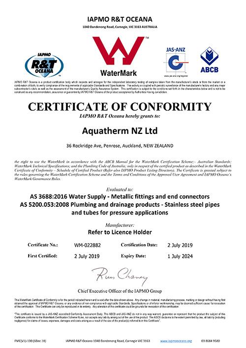 美亚澳洲Watermark认证