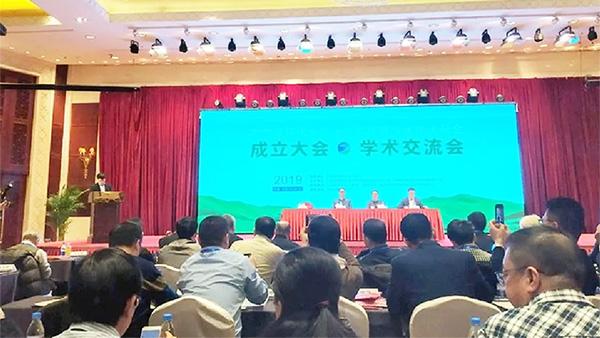 广州美亚参加中国城镇供水排水分会成立大会暨学术交流会