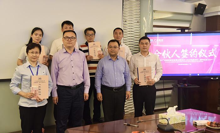 不锈钢业务(深圳)职业合伙人签约合影