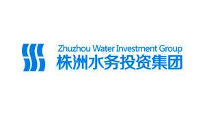 美亚合作客户-株洲水务投资集团