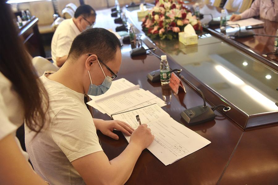 股东书面签字表决