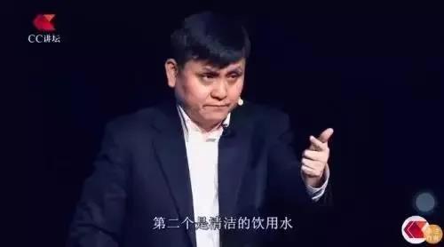 张文宏讲话