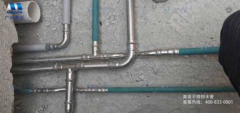 不锈钢水管走地