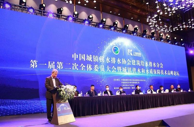 2021开局,共谋水务行业新发展