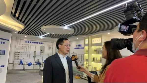 凤凰卫视报道 | 广州美亚数字化转型之路