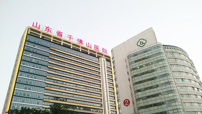 美亚案例 | 省级大型综合性三甲医院——山东省千佛山医院病房综合楼