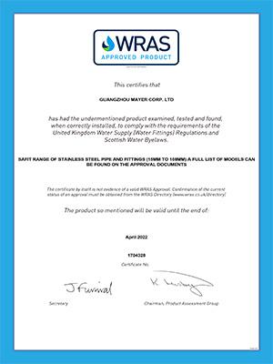美亚-英国WRAS认证