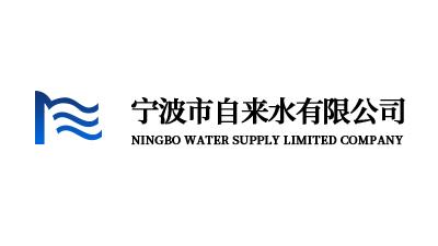 株洲水务投资集团