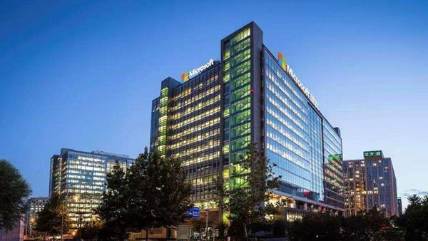 北京微软总部大楼