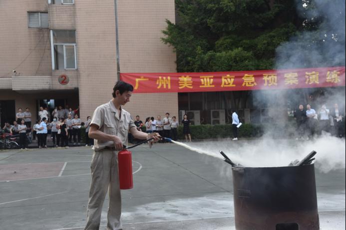 """广州美亚 开展应急演练及消防技能比赛,防患于未""""燃""""!"""