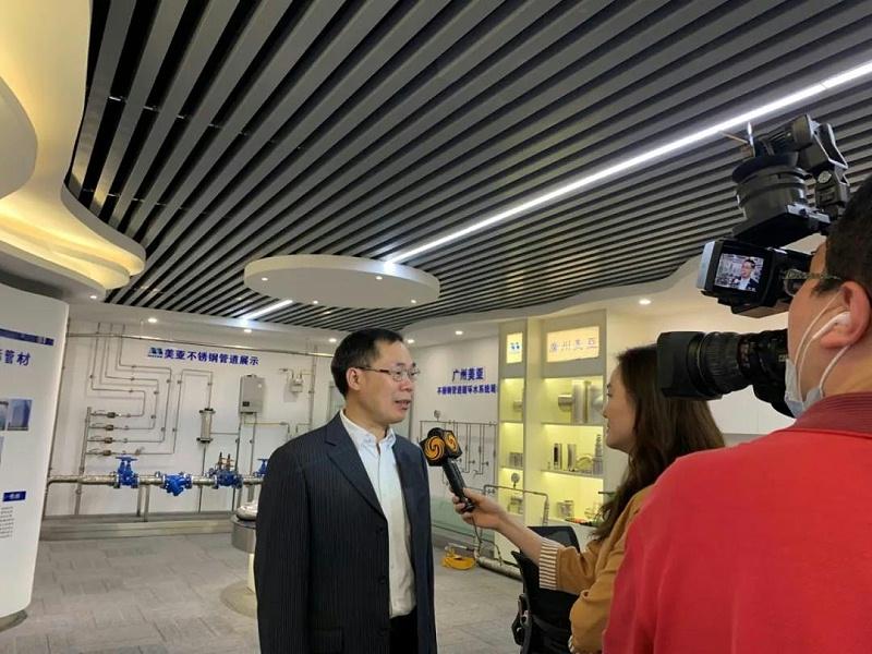 莫少文总经理助理接受凤凰卫视采访