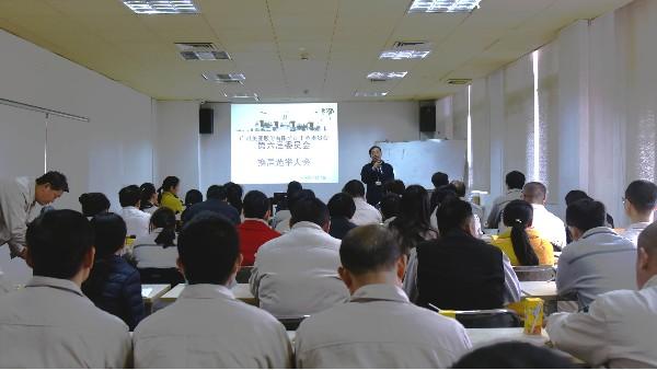 广州美亚股份有限公司工会委员会换届选举大会