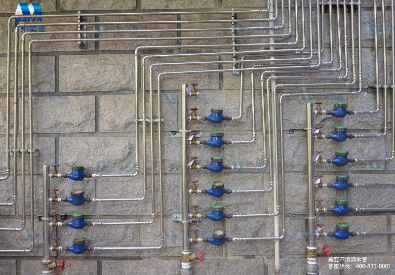 美亚不锈钢水管案例图