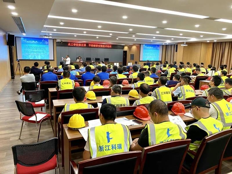 """宁波水务组织开展""""水工学校""""第五讲,广州美亚施工服务讲解震惊全场"""