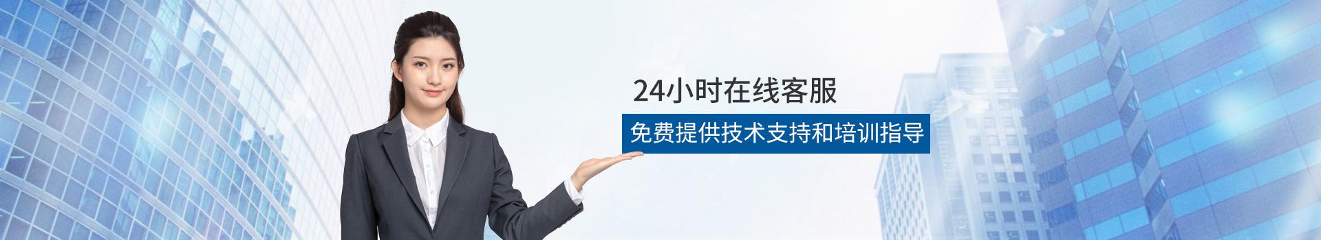 美亚24小时在线客服,免费提供技术支持和培训指导