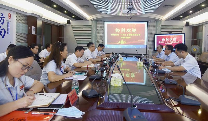 广州美亚与鞍钢联众(广州)战略合作协议签订仪式顺利举行!