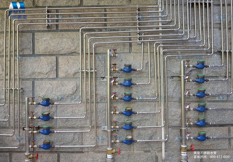 不锈钢水管在中国快速发展,告诉你不锈钢水管的优势在哪里?