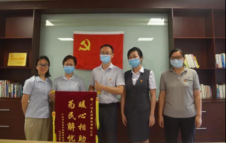 党支部共建 | 广州美亚助力直饮水改造工程,暖心公益获赞