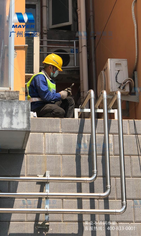 家装304不锈钢水管的利弊分析