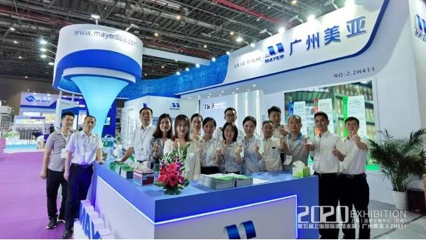 展会直击 | 广州美亚亮相上海国际建筑水展,现场人气超高!