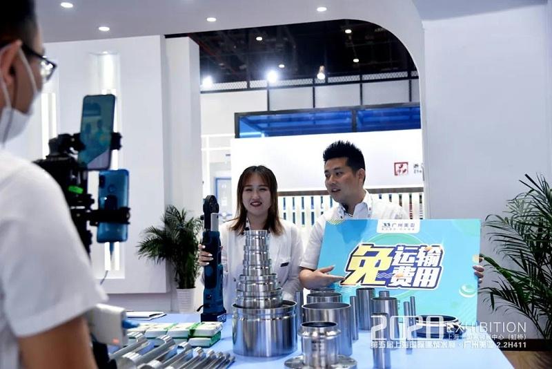 广州美亚亮相上海国际建筑水展