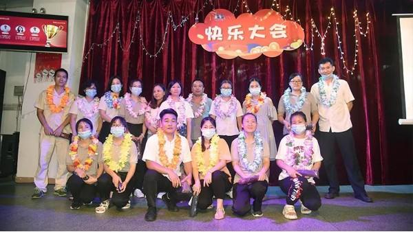 打造企业快乐文化 | 广州美亚首届快乐大会圆满落幕