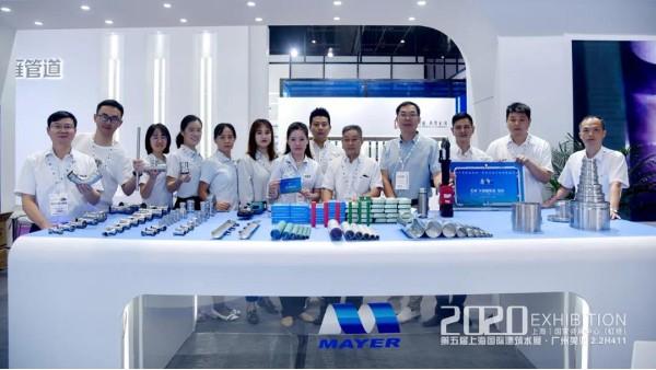 2020上海国际建筑水展圆满落幕,广州美亚大放异彩!