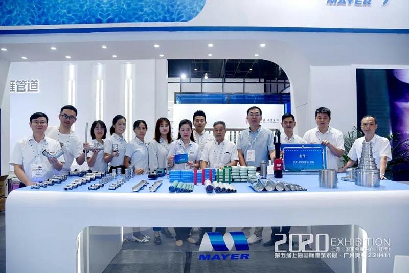 上海国际建筑水展圆满落幕