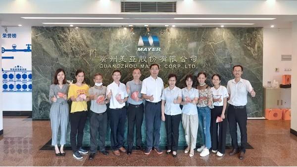 广州美亚对上海水展期间表现优秀的员工进行表彰