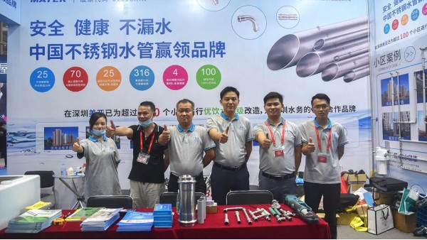 2020深圳名品家博会圆满收官,广州美亚开启家装水管革命新潮!