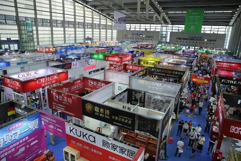 深圳家博会