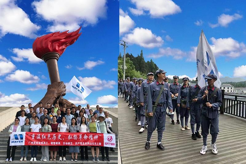 让初心薪火相传,把使命永担在肩——庆祝建党100周年,广州美亚党员在行动