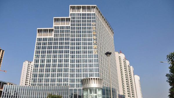 南阳中泰豪生酒店