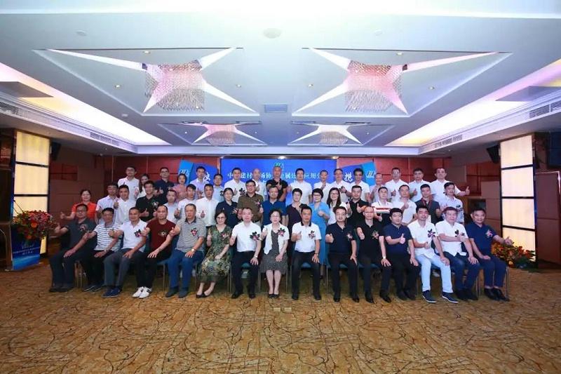 中国建材市场协会金属建材应用分会成立,广州美亚成为首批理事单位